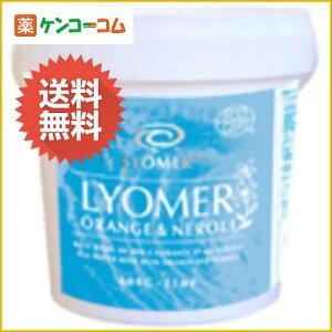 リヨメール オレンジ&ネロリ 600g[LYOMER(リヨメール) タラソバス]【あす楽対応】【送料無料】