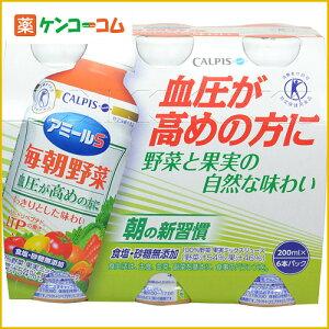 アミールS 毎朝野菜 200ml×24本/アミール/血圧が高めの方に/送料無料アミールS 毎朝野菜 200ml...