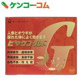 【第3類医薬品】ヒヤクゴールド 360カプセル[ヒヤク 滋養強壮剤/カプセル]【あす楽対応】【送料無料】