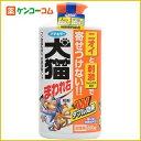 犬猫まわれ右 粒剤 850g[犬猫忌避剤]【あす楽対応】