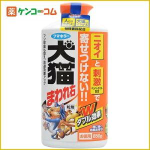 犬猫まわれ右 粒剤 850g[犬猫忌避剤]
