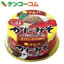 マルハ かにみそ かに肉入り 50g[マルハ カニ缶(かに缶)]