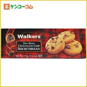 ウォーカー チョコチップ ショートブレッド 175g[ウォーカー ビスケット]