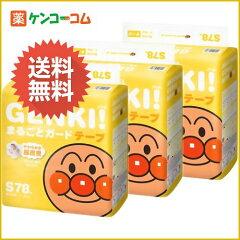 【ケース販売】ネピア GENKI(ゲンキ) テープ まるごとガード Sサイズ 78枚×4パック(312枚入/ネ...