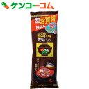 永谷園 松茸の味お吸いもの 8袋入[永谷園 インスタント味噌汁(即席味噌汁)]【あす楽対応】