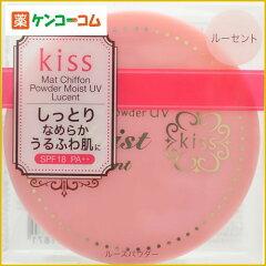 キス マットシフォンパウダーモイストUV ルーセント/KISS(キス)/日焼け止めパウダー/税込2052円...