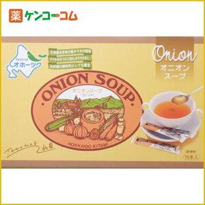 オニオンスープ 15本入/グリーンズ北見/オニオンスープ/税抜1900円以上送料無料オニオンスープ ...