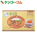 オニオンスープ 15本入
