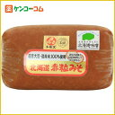 北海道 赤粒みそ 1kg/トモエ/赤みそ(赤味噌)/税込\1980以上送料無料北海道 赤粒みそ 1kg[福山醸造 トモエ 味噌(みそ) ケンコーコム]