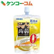 オリヒロ ぷるんと カロリー グレープフルーツ ダイエット