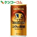 ジョージア ヨーロピアン コクの微糖 185g×30本