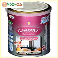 アサヒペン インテリアカラー リビング&ベッドルーム ヨーロピアンブラック 0.7L/アサヒペン/水...