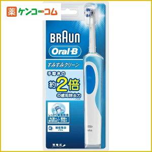 ブラウン オーラルB 電動歯ブラシ すみずみクリーン D12013NE/BRAUN(ブラウン) オーラルB/電動...