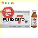 【ケース販売】アリナミンゼロ7 100ml×50本[【HLS_DU】武田薬品工業 タケダ 栄養ドリンク]【送料無料】