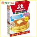 森永 ホットケーキミックス 300g/森永ホットケーキミックス/ホットケーキミックス/税込\1980以...