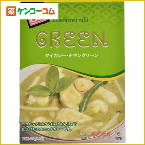 タイカレー・チキングリーン 1人前 200g/キッチン88(アジアンディナー)/タイカレー(レトルト)/...