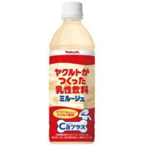 【ケース販売】ヤクルト ミルージュ Ca(カルシウム)プラス 500ml×24本/ミルージュ/乳酸菌飲料/...