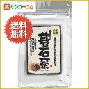 碁石茶 アイテム口コミ第6位