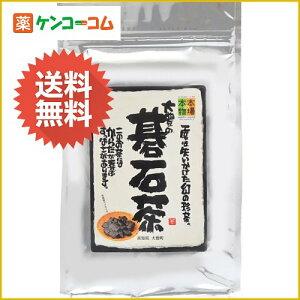 大豊の碁石茶 100g/碁石茶/送料無料大豊の碁石茶 100g[【HLS_DU】碁石茶]【あす楽対応】