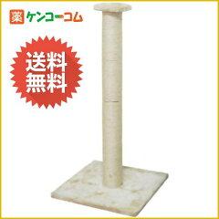 キャットスカイタワー Pole アイボリー[キャットスカイタワー キャットタワー]【送料無料】