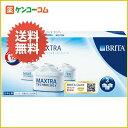ブリタ ポット型浄水器 マクストラ用 フィルターカートリッジ(3個セット) BJ-NM3/BRITA(ブリタ)...