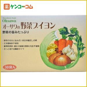 オーサワの野菜ブイヨン 30袋入/オーサワ/コンソメ(ブイヨン)/税込\1980以上送料無料オーサワの...
