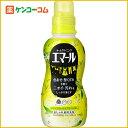 エマール リフレッシュグリーンの香り 本体 500ml/エマール/洗剤 衣類用(ドライマーク用)/税込2...