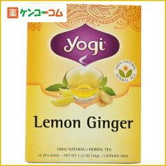YOGI TEA レモンジンジャーティー 16袋/YOGI TEA(ヨギティー)/レモングラスティー(レモングラス...