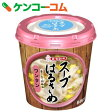 スープはるさめ ワンタン 23g×6個[エースコック スープはるさめ カップ春雨]【あす楽対応】