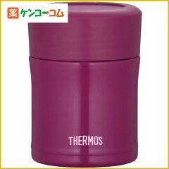 サーモス 真空断熱 フードコンテナー 0.3L グレープ JBJ-300 GRP/サーモス(THERMOS)/保温弁当箱...