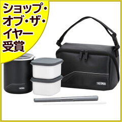 サーモス 保温弁当箱 約1合 ブラック DBQ-501 BK/サーモス(THERMOS)/保温弁当箱・スープジャー/...