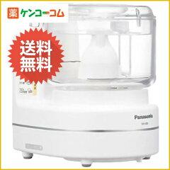 パナソニック フードプロセッサー ホワイト MK-K81-W/パナソニック/フードプロセッサー/送料無...