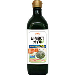 日清 MCTオイル 450g/日清オイリオ/中鎖脂肪酸(MCT)/送料無料日清 MCTオイル 450g[【HLS_DU】日...