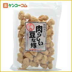 鶏肉みたいな 肉らしい豆な嫁 150g/肉らしい豆な姑/大豆ミート(大豆肉)/税抜1900円以上送料無料...