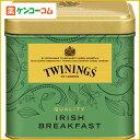 トワイニング クオリティ アイリッシュ ブレックファスト 100g[【HLS_DU】トワイニング 紅茶]
