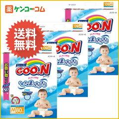 【ケース販売】グーン はじめての肌着 テープ Mサイズ 84枚入×3個(252枚入)/グーン(GOO.N)/テ...
