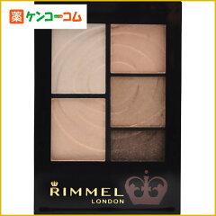 リンメル ラテアイズ 003/RIMMEL(リンメル)/パウダーアイシャドウ(ブランド)/税込1995円以上送...