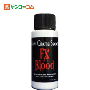 血のり 鮮血タイプ 30ml[ボディアート]