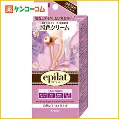 エピラット 敏感肌用 脱色クリーム 110g[クラシエ エピラット 脱色剤]【あす楽対応】