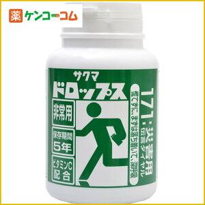 非常用 サクマドロップス 140g/サクマ/お菓子(非常食)/税抜1900円以上送料無料非常用 サクマド...