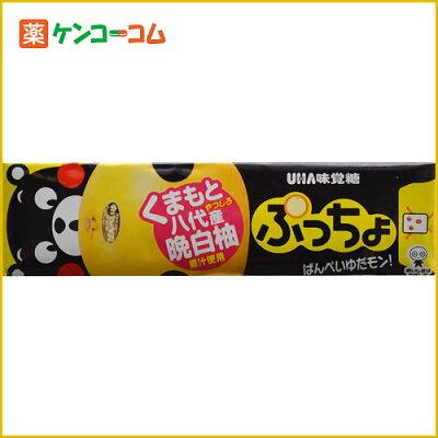 UHA味覚糖 くまモンぷっちょ 晩白柚 10粒×10個/ぷっちょ/キャンディー/税込\1980以上送料無料U...