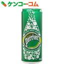 【訳あり】ペリエ(Perrier) 炭酸入りナチュラルミネラルウォーター 330ml×48缶(並行輸入品)