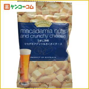 ピナクル マカデミアナッツ&さくさくチーズ うすじお味 35g/JR東海/おつまみスナック/税込2052...