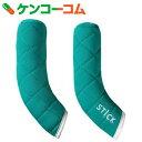 アップリカ STICKシリーズ ハンドルグリップカバー グリーン(GN)