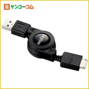 ロジテック 充電・同期用USBケーブル リールタイプ Walkman用 LHC-UW01R/ロジテック/USBケーブ...