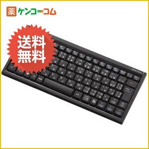 エレコム Bluetooth 2.0対応 ワイヤレスフルキーボード コンパクトサイズ ブラック TK-FBP013BK...