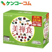 ドクターシーラボ 美禅食 30包[ドクターシーラボ サプリメント ダイエットシェイク]【あす楽対応】【送料無料】