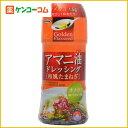 Golden Flaxseed アマニ油ドレッシング 和風たまねぎ 150ml/ニップンのアマニ/和風ドレッシング...