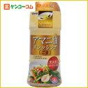 Golden Flaxseed アマニ油ドレッシング ごま 150ml/ニップンのアマニ/ごまドレッシング/税込205...