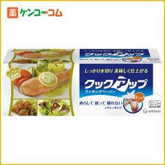 クックアップ クッキングペーパー 40枚/クックアップ/キッチンペーパー/税込2052円以上送料無料...